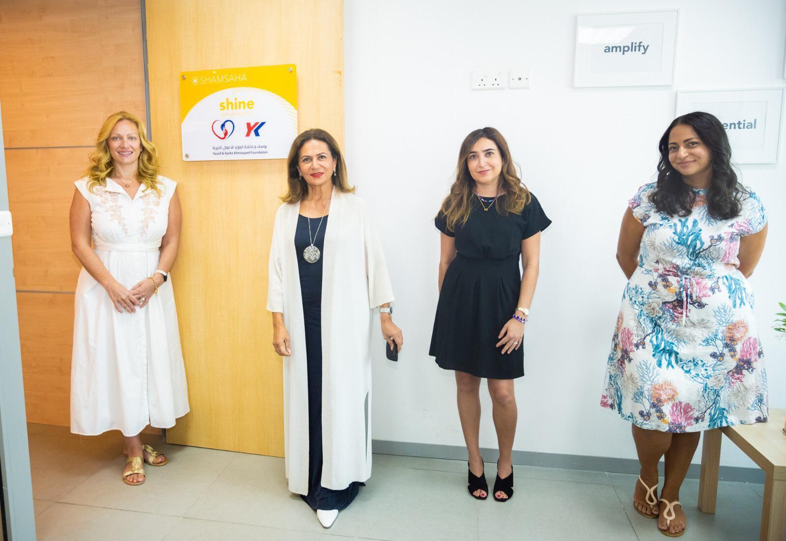Shamsaha Launches the Shine Center Powered by Yousif & Aysha Almoayyed Foundation